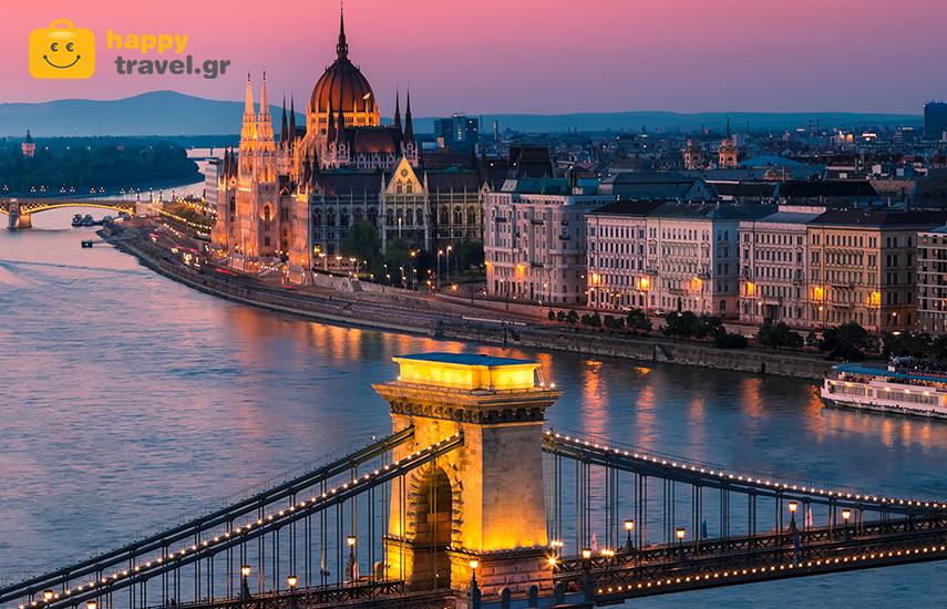 ΚΑΘ. ΔΕΥΤΕΡΑ  ΣΤΗ ΒΟΥΔΑΠΕΣΤΗ: από 269€ για 4 μέρες (1/3 - 4/3) στη Βουδαπέστη με Αεροπορικά-Ξενοδοχείο 4*-Πρωινό-Φόρους