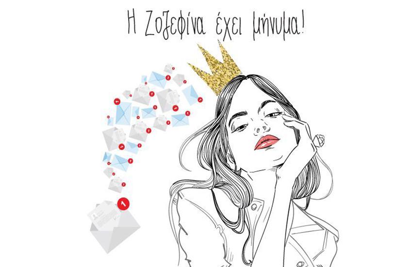 8€ από 12€ για είσοδο στην παράσταση ''Ζοζεφίνα, έχεις μήνυμα'', βασισμένο στο μύθο του Αισώπου