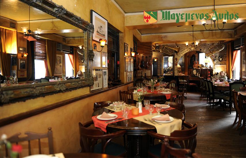 30€ από 60€ για πλήρες menu κρεατικών 2 ατόμων, στον