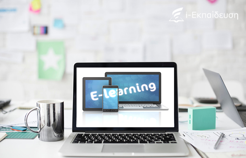 Aπό 19€ για Ετήσιο Πακέτο Online Μαθημάτων για Εκμάθηση Γαλλικών, Ιταλικών, Γερμανικών, Ισπανικών, Iαπωνικών ή Ρωσικών, από το Ελληνικό Διαδικτυακό Φροντιστήριο i-Εκπαίδευση