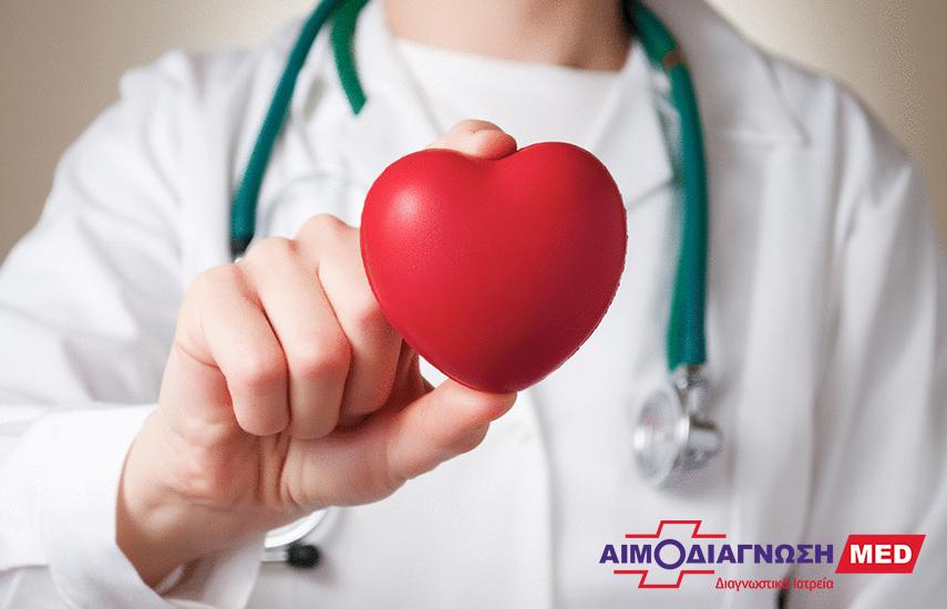 79,9€ από 160€ για Yπερπλήρες Καρδιολογικό Έλεγχο (Triplex καρδιάς, Hλεκτροκαρδιογράφημα, Aιματολογικός έλεγχος, επίσκεψη σε Kαρδιολόγο), στην Aιμοδιάγνωση MED στη Κηφισιά