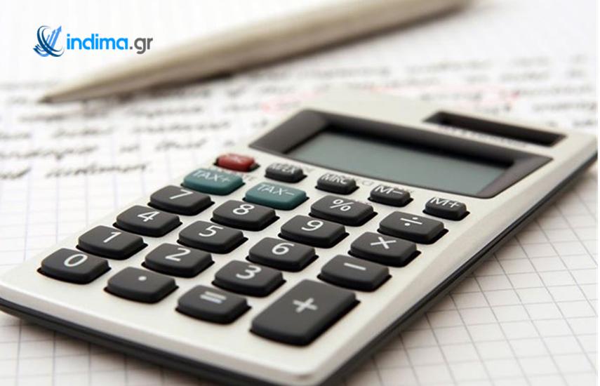 20€ από 30€ για online Συμπλήρωση & Υποβολή Φορολογικής Δήλωσης, για 1 άτομο, από έμπειρη ομάδα λογιστών