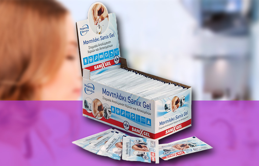 Αντισηπτικά Μαντηλάκια SANIX GEL: 15€ για συσκευασία 50 τεμαχίων για στιγμιαία απολύμανση χεριών και αντικειμένων