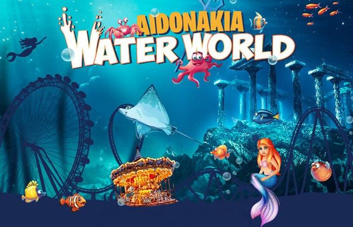 ''Aidonakia Water World'' στο Μαρούσι: 13,9€ από 19,5€ για Απεριόριστη Πρόσβαση (All Day Pass) & Μάρκα για Συγκρουόμενα! Ξέφρενη διασκέδαση σε Water Battle Arena, laser tag Arena, survival στίβο μάχης και 20 ακόμα παιχνίδια δράσης και διασκέδασης / Πειρατές, γοργόνες, μάγισσες, αμύθητοι θησαυροί και χαμένα μυστικά