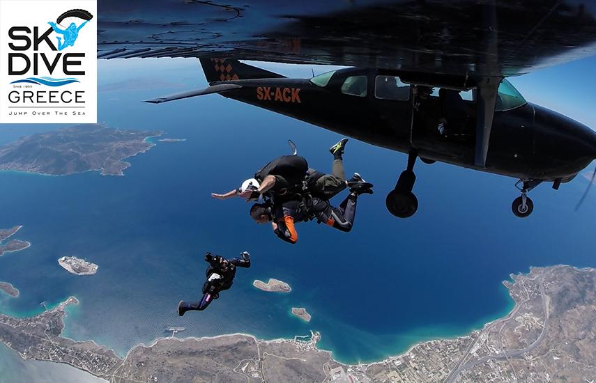 169€  από 210€ για Ελεύθερη Πτώση με τη μέθοδο Tandem, από 12.000 πόδια, από το ''Skydive Greece'' στα Μέγαρα, 35 λεπτά από την Αθήνα! Ο γρηγορότερος και οικονομικότερος τρόπος να ΖΗΣΕΙΣ την ελεύθερη πτώση
