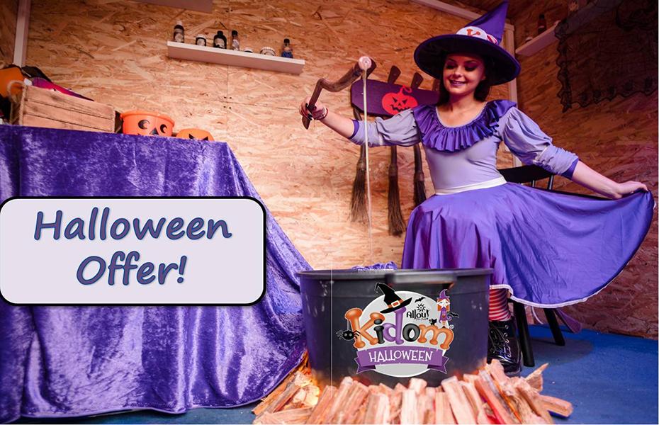 Halloween Kidom Pass: 48€ από 80€ για 5 Ημερήσια πάσα, για εσάς και τους φίλους σας, στο μεγαλύτερο πάρκο ψυχαγωγίας της χώρας!  Tα 5 πάσα μπορούν να χρησιμοποιηθούν είτε ατομικά είτε ομαδικά!