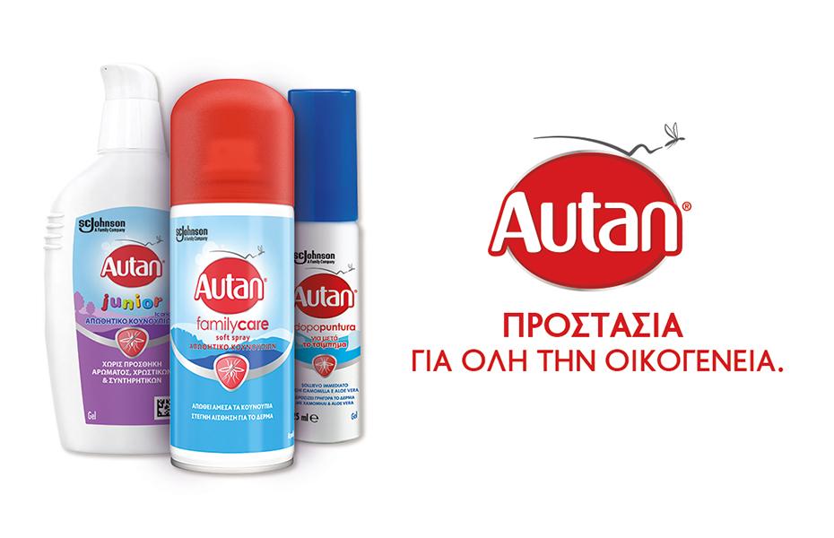 15€ από 18,1€ για Σετ Προστασίας Autan από Τσιμπήματα, με Family Care Soft Σπρέι, Απωθητικό Gel Κουνουπιών & Gel Για Μετά το Τσίμπημα