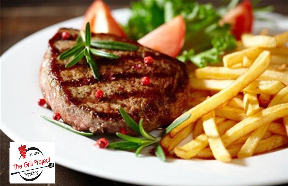 12,5€ από 25€ για πλήρες menu 2 ατόμων, ελεύθερη επιλογή από τον κατάλογο, στο ''Τhe Grill Project - Άγγελος', το πασίγνωστο grill house του Χαϊδαρίου