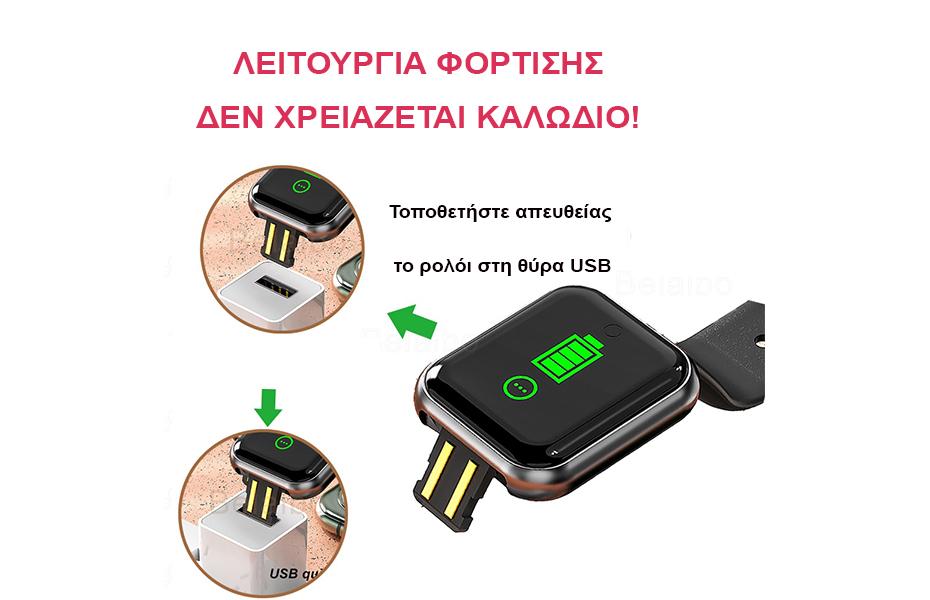 12€ από 39,9€ για Ρολόι Smart Watch & Activity Tracker D13, ιδανικό για αθλητικές δραστηριότητες & τη διαχείριση της υγείας σας, με 20 διαφορετικές λειτουργίες για όλες τις ανάγκες υγείας, άθλησης & επικοινωνίας! ΝΕΑ ΠΑΡΑΛΑΒΗ! ΜΟΝΤΕΛΟ 2021!