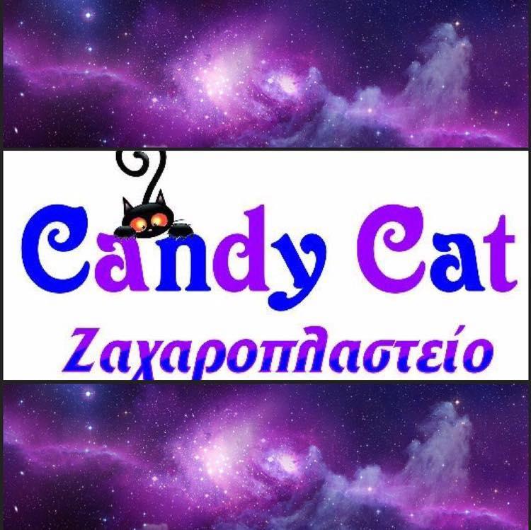 Candy Cat Αιγάλεω
